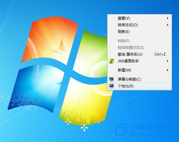 探索win8系统:如何在Windows8中使用系统还原