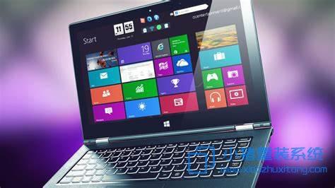Windows 8系统重置/恢复到原始出厂设置
