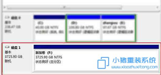 如何检查电脑硬盘是不是缩水盘