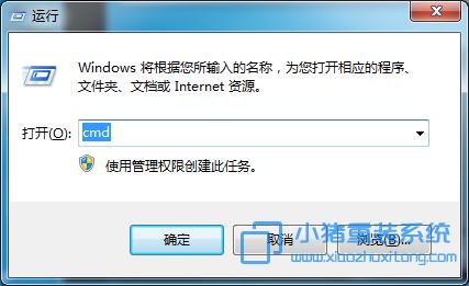 """Win+R键将其打开,并输入""""cmd""""点击确定打开"""