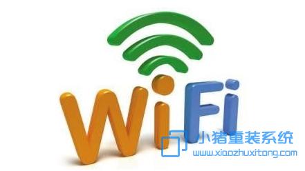 忘记WiFi密码不要急用 五个步骤教你破解WiFi密码