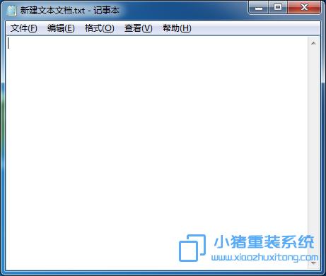 打开一个文本文档,里面需要输入代码