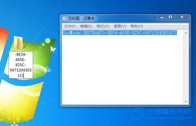 """桌面空白处右键鼠标选择""""新建文件夹"""""""
