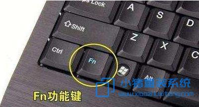 笔记本电脑上的Fn键有什么用