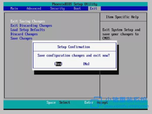 保存BIOS配置更改并退出
