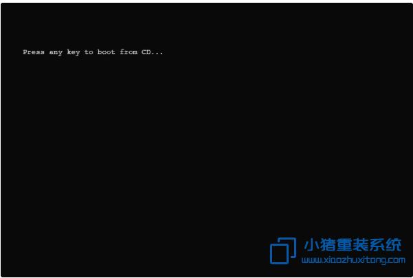 使用新的引导顺序启动计算机。