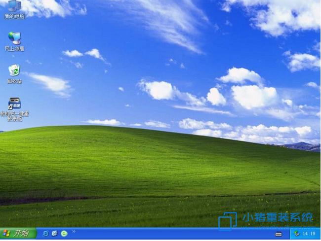 联想电脑重装XP系统就成功啦