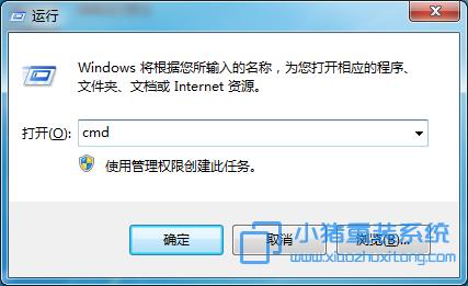电脑图像被损坏怎么办