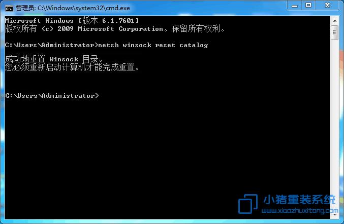 """出现""""未能连接一个Windows服务""""时该怎么办"""