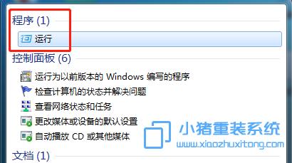 """电脑的""""安全模式""""打不开,怎么在注册表中修复"""