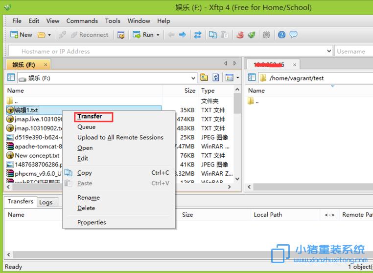 Xshell怎么和Xftp关联从而快速下载文件
