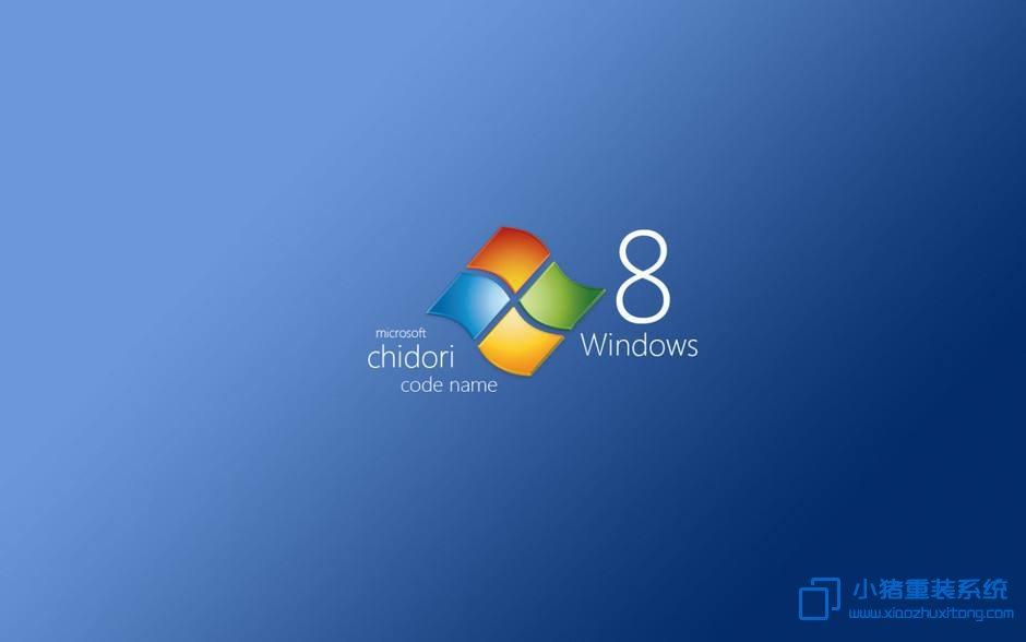 从windows8系统更新到Windows 8.1