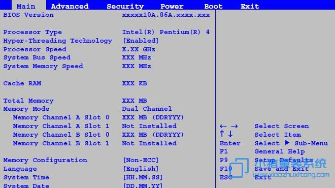 硬盘的IDE模式要如何设置