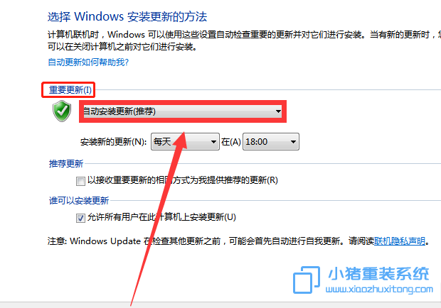 """Win10提示""""安装程序无法正常启动""""时怎么办"""