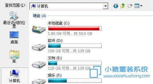 系统盘文件多会不会影响电脑运行