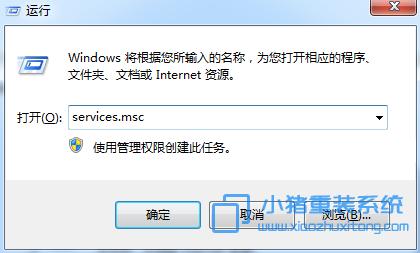 """电脑开机出现""""配置windows Update失败""""怎么解决?"""