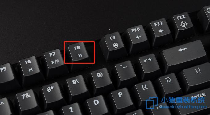 电脑开机F8没有反应怎么办?