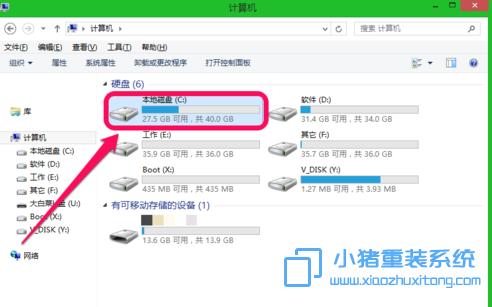 在PE系统界面里如何保存桌面文件