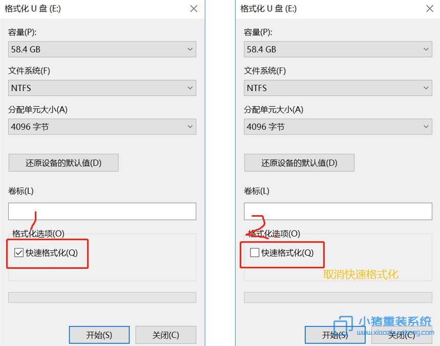 当U盘读写速度不稳定,老在0KB/S时怎么办?