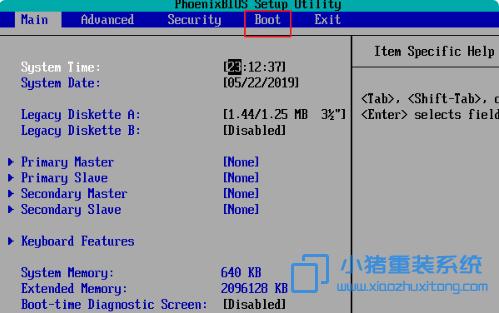 """电脑组装机出现""""reboot and select...device""""怎么办?"""