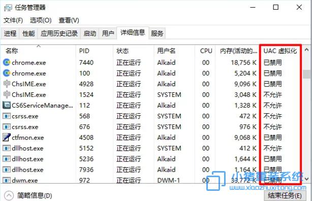 为什么大多电脑中毒的原因是关闭了UAC功能?