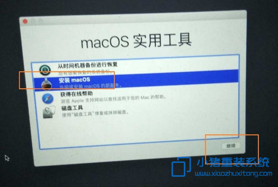 当苹果电脑提示:MacOS未能安装在您的电脑上时怎么办