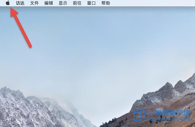 MacOS怎么才能关闭系统更新