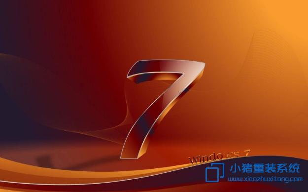 Windows7系统的停止支持