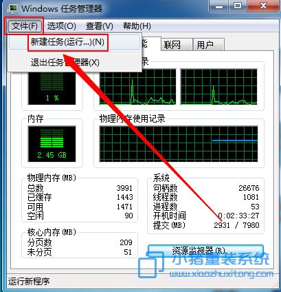 遇到电脑桌面图标消失怎么办?
