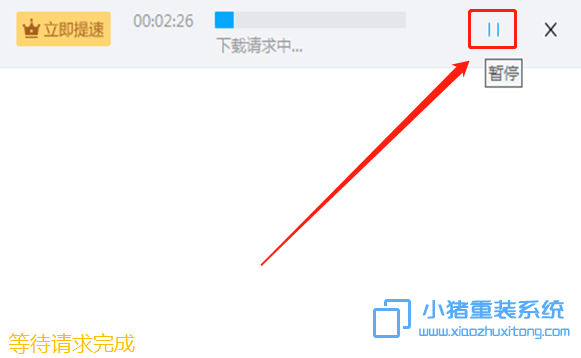 百度网盘下载太慢怎么办?