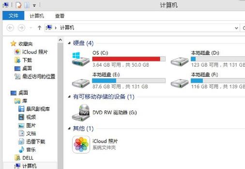电脑是否要分盘,不分盘可以吗?