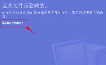 如何才能给指定文件上密码?