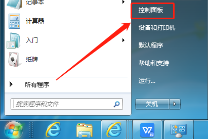 Win7右下角的语言栏没了怎么办?