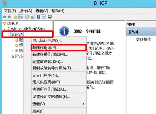 如何利用WDS给多台电脑同步安装系统?