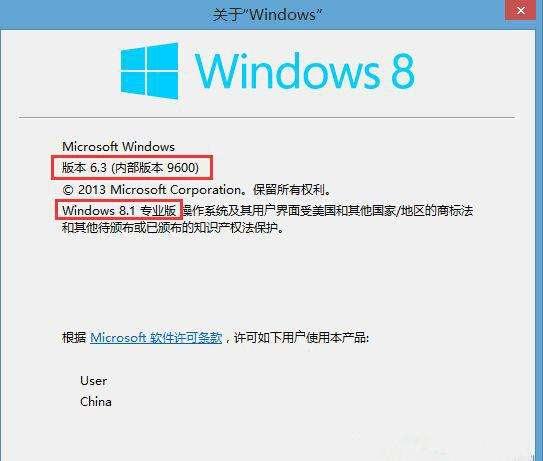 什么是版本号?Windows的版本号是什么?