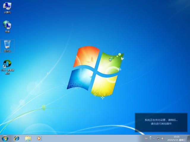 如何从Windows 7升级到Windows 10