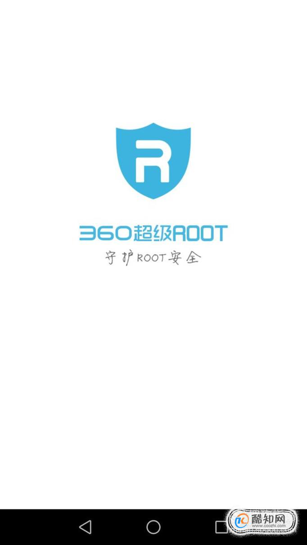 什么是root权限,安卓手机如何获取root权限?