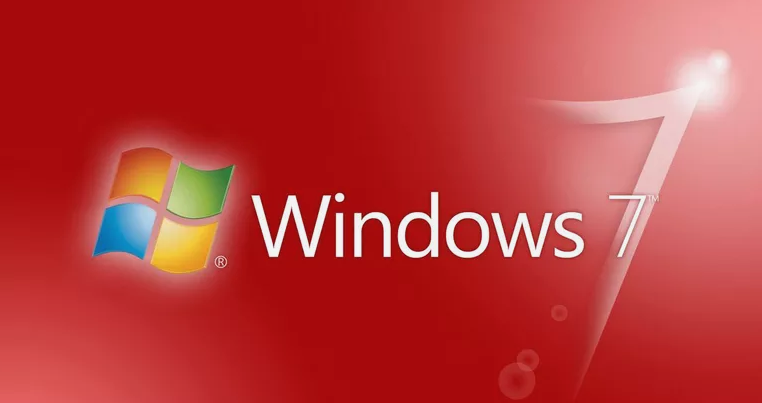 win7系统对电脑的最低配置要求?