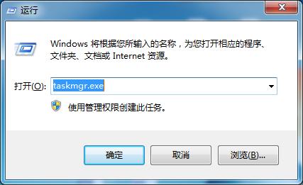 如何才能快速的打开任务管理器?