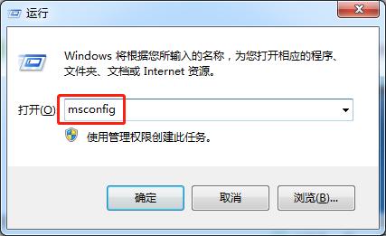 双系统的电脑,怎么删除其中一个?