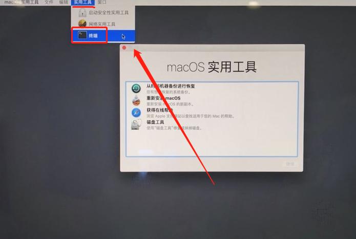 MacOS的开机密码忘记咋整