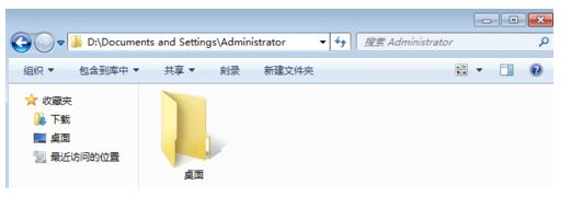 桌面文件太占用C盘空间赶紧给它换个路径