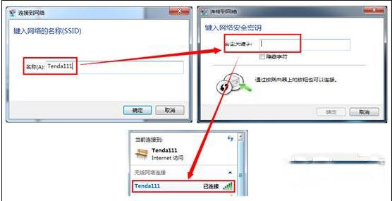 路由器信号被隐藏笔记本电脑从哪里联网