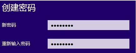升级win10了赶紧给电脑设置个密码吧