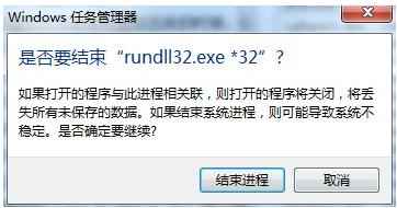 u盘无法停止通用卷要怎么让它快速停止?