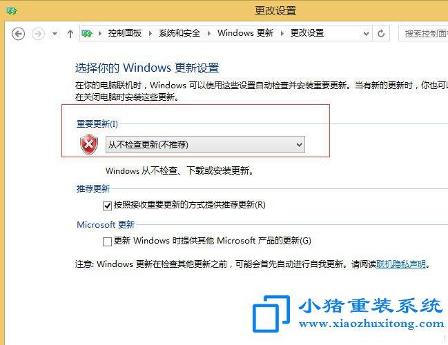 Win8.1如何关闭系统自动更新?win8.1关闭自动更新的方法