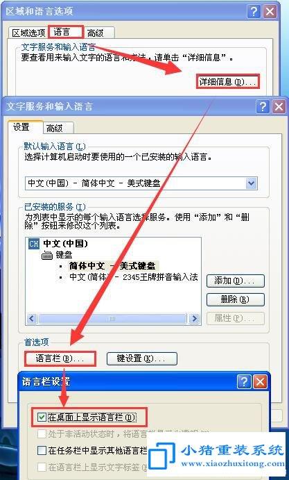 "WinXP刚开机就有""应用程序正在运行""的提示?"