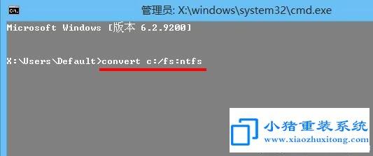 win8电脑重装要求安装在格式化为ntfs的分区