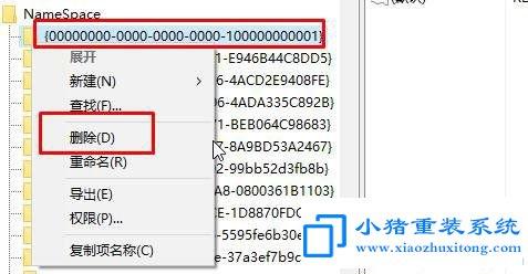Win10卸载不了桌面上的IE图标怎样处理更好?