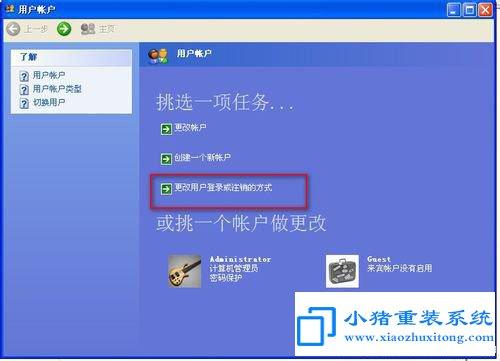 WinXP系统进行本地磁盘加密的操作技巧,你会么?